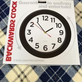 逆回転掛け時計