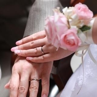 無料結婚カウンセリング・相談 お気軽にお申込み下さい。 新元号スタ...