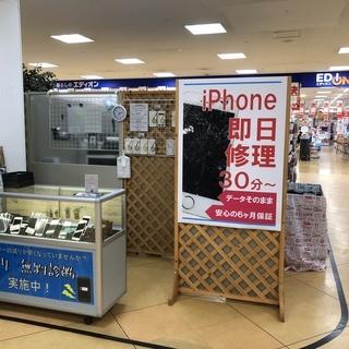 【第4弾】ダイエー桂南店内のデータはそのままiPhone・iPa...