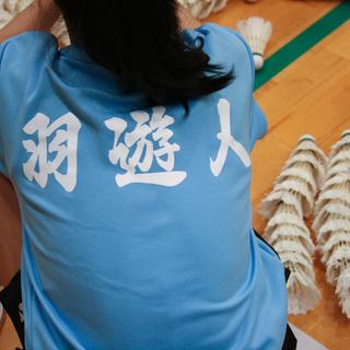 【羽遊人ジュニア】小中学生のバドミントンチーム 筑紫野市