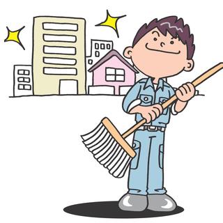アパート巡回清掃【週払い可】※25歳~50歳の清掃経験者募集※