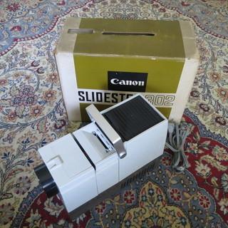 スライドプロジェクター CANON SLIDESTER302