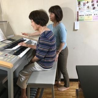 ピアノ.エレクトーン教室[ミュージックハウスもりた]