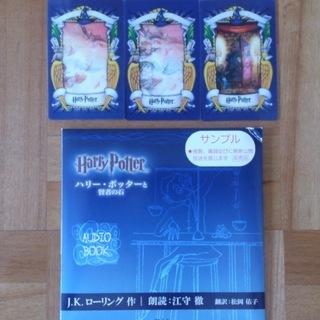 ハリーポッター 1~5巻 小説 ハードカバー + カード + サ...