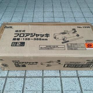 BAL フロアジャッキ 2トン 135〜385mm