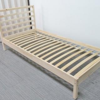 直取商品 IKEA TARVA ベッドフレーム シングル
