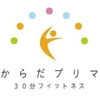 ヨガ初めてさん大集合/手ぶらでOK・単発参加OK/藤沢駅徒歩圏内【...