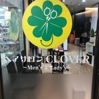ヘアーサロン クローバー    美容院美容室