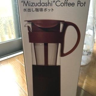 未使用  水出しコーヒーポット