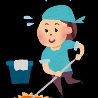 賃貸マンション お引越し前の簡易清掃