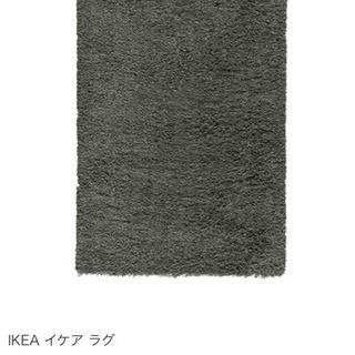 IKEA GASER 大判ラグ カーペット