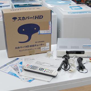 ジャンク スカパー!HD対応チューナー SP-HR200H 通電...
