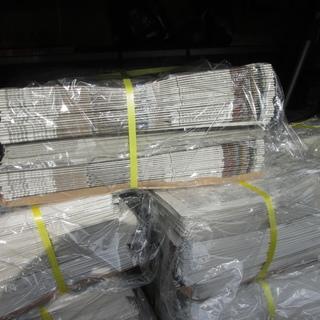 【受付中】新品新聞紙 約100kg 梱包用、ペット用などに! 【...