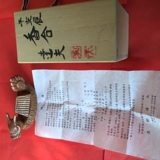 【ネット決済・配送可】【京都の陶芸家作品】縁起の良い 干支辰 香合