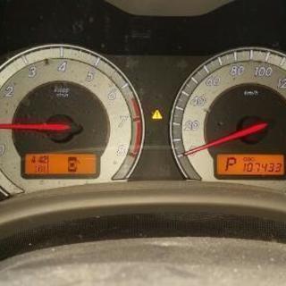 5/28迄 最終価格 中古車 カローラアクシオ 4WD H19 無事故 ワンオーナー車 - 札幌市