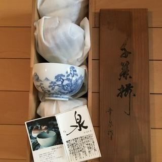 幸泉作・有田焼 古典柄の湯呑み茶碗5客セット