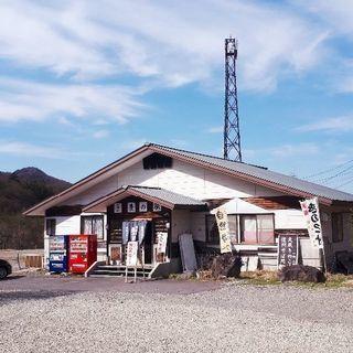 【高時給】時給1250円 和田峠農の駅にて土産物販売とレストラン業務