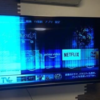 AQUOS LC-60XL20 液晶テレビ