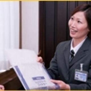 家庭用レンタルサービススタッフ