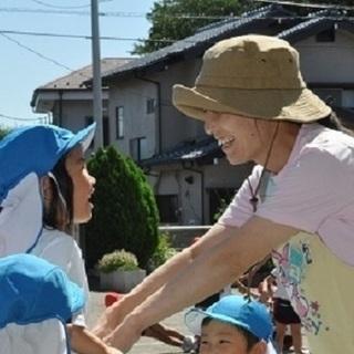 【認可保育園の保育補助】平日9:00~17:00固定勤務(土日休)...