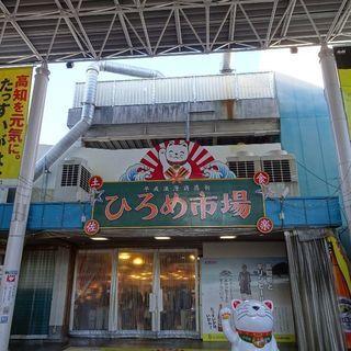 友達になってください( ゚∀゚)ノ − 香川県