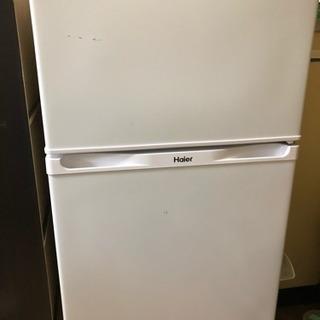 ハイアールの冷蔵庫(取りに来ていただける方のみ)