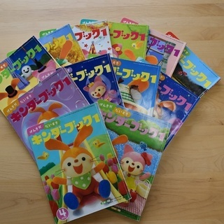 月刊保育絵本 キンダーブック 12冊セット