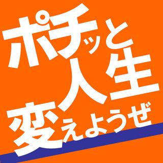 ★ず~っと安定★【滋賀】【マイカー】【寮完備無料】【無料駐車場】...