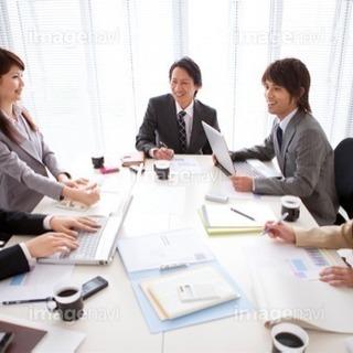 【総合職】【好きな地域で】業務エリア拡大につき正社員募集