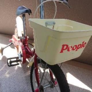 People 子供自転車