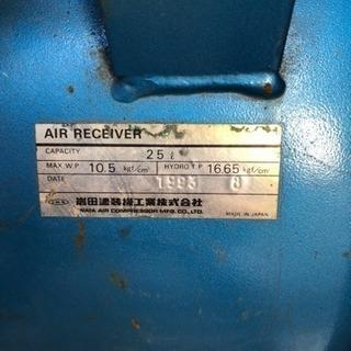 岩田塗装機工業社製 エアーコンプレッサー DCS-041P 0.4KW