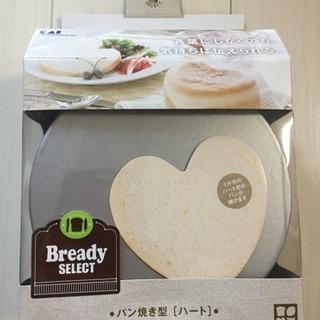 未使用品 貝印 パン焼き型(ハート)