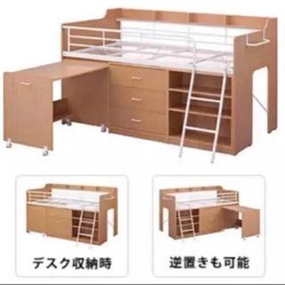 ニトリ システムベッド