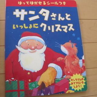 クリスマスにいかがでしょう。