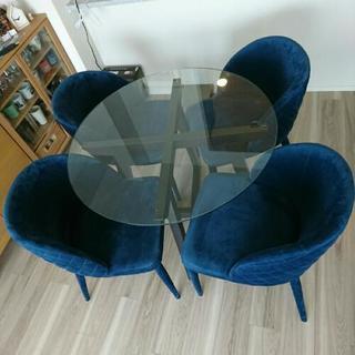 ダイニングセット ダイニングガラステーブル 椅子4脚セット モデル...