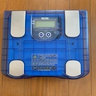タニタ 体脂肪計 TBF-607差し上げます!