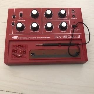 シンセサイザー SX-150