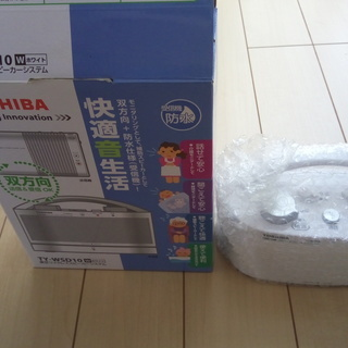 東芝TY-WSD10W ワイヤレススピーカーシステム