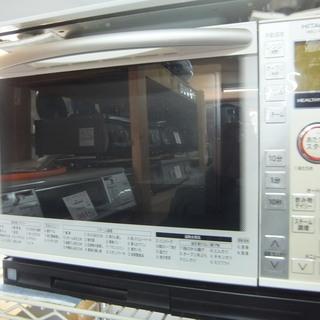 HITACHI 日立過熱水蒸気オーブンレンジ MRO-MS7 2...