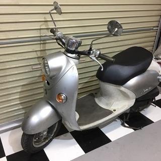 ヤマハ ビーノ 原付 スクーター 50cc 通勤 通学 バイク S...