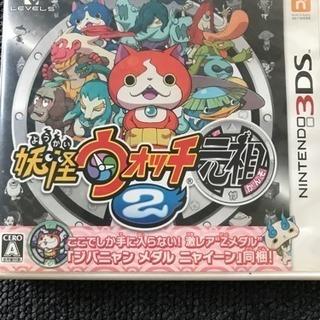 任天堂 3DS  妖怪ウォッチ 元祖2