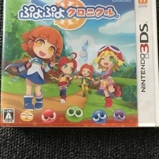 任天堂 3DS  ぷよぷよ クロニクル