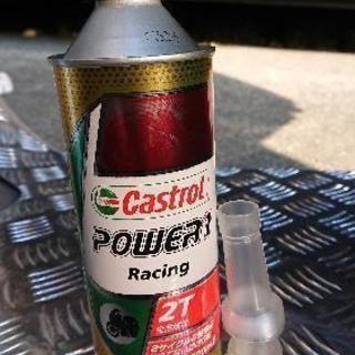 Castrol POWER1 Racing 2T オイル カスト...
