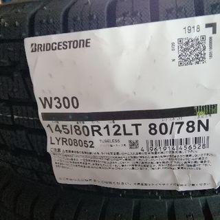 新品未使用スタッドレスタイヤ、ホイール付き スバルサンバー