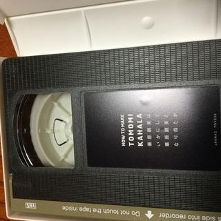中古 VHS テープ 3本 まとめ