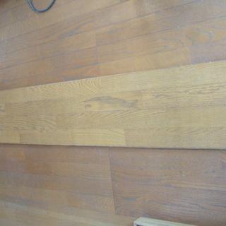 フローリング天然床材 4枚
