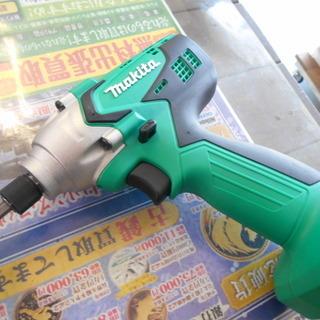 【J-1552】 マキタ インパクトドライバ M694DWX 美品 - 磐田市