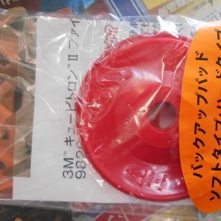 【J-1553】 日立工機 ディスクグラインダ G 10SH5(SS) 未使用 − 静岡県