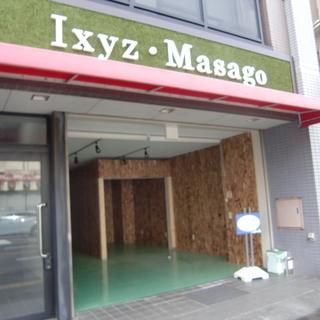 岐阜市バイクガレージオープン(屋内バイクガレージ)