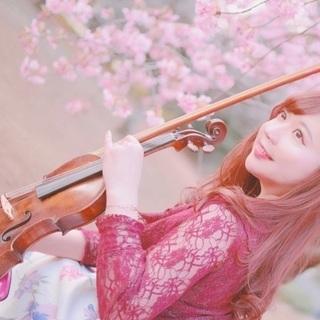 ヴァイオリン ボーカル 生徒さん募集♪